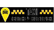 Такси Солнечногорск